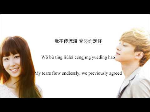 SM The Ballad - Breath lyrics (Chinese Ver) by Chen & Zhang Li Yin