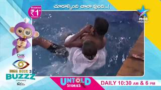 Funny water game in the Bigg Boss house..