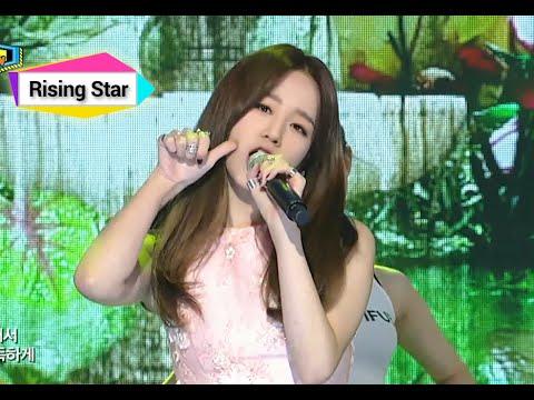 Park Bo Ram - Beautiful, 박보람 - 예뻐졌다, Show Champion 20140917