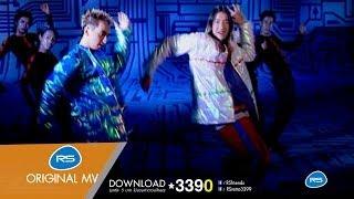 เกรงใจ feat.โดม : RAPTOR | THE NEXT | Official MV