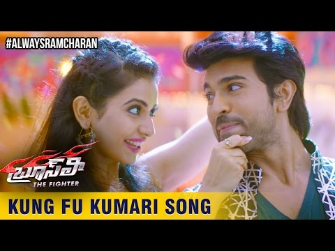 Bruce-Lee-Movie-Kung-Fu-Kumari-Song-Trailer