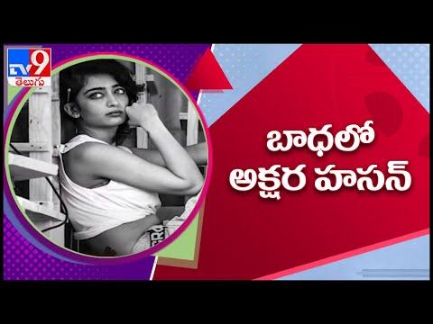 Kamal Haasan daughter's personal make up man dies due to COVID-19