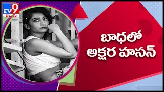 Kamal Haasan daughter's personal make up man dies due to C..