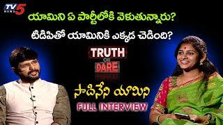 TV5 Murthy Truth Or Dare With Sadineni Yamini- Full Episod..