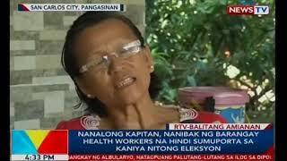 Nanalong kapitan, nanibak ng barangay health workers na hindi sumuporta sa kaniya nitong eleksyon