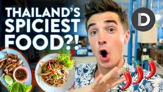 Is this Thailand's SPICIEST Food?! Food Vlog!