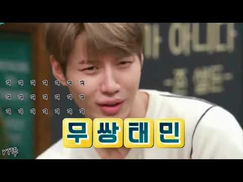 샤이니 태민 - 앨범 홍보! + 묘한 개인기 + 빵 터진 탬 + 칭찬은 좋아요6v6