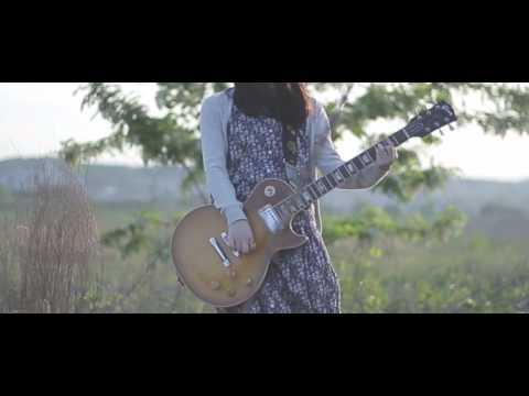 水上カルビ - 君の夕霧 MV