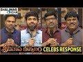 Celebrity Response On Srinivasa Kalyanam Movie