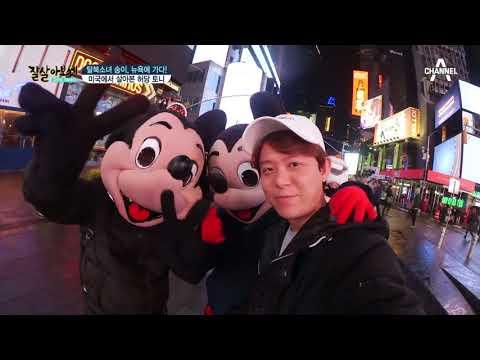 Tony Ahn Speaking English Compilation