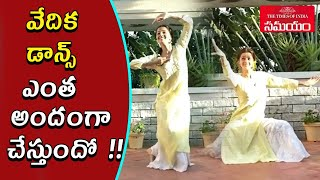 Watch: Actress Vedhika classical dance at home..