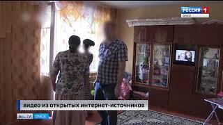 В Волгограде нашёлся подросток, который несколько лет назад был украден в Омске