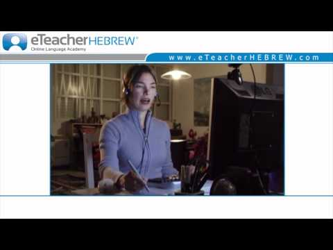 Learn Hebrew Online with eTeacherHebrew