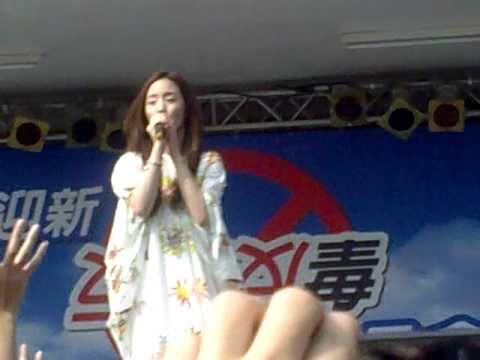 僑泰99迎新演唱會 林依晨-甜蜜花園