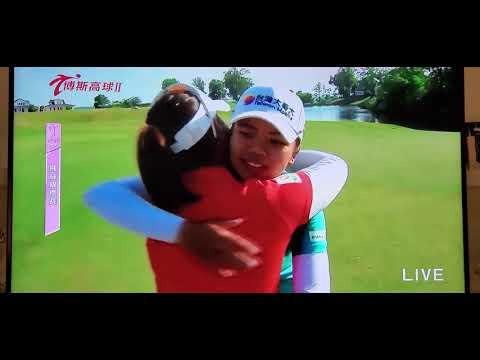 徐薇凌贏得LPGA純絲錦標賽Pure Silk Championship 冠軍最後一洞精華20210524台灣女子高爾夫