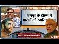 Lok Sabha Elections 2019: Azam Khan के बेटे ने उठाए EVM पर सवाल, DM बोले नहीं है कोई गड़बड़ी