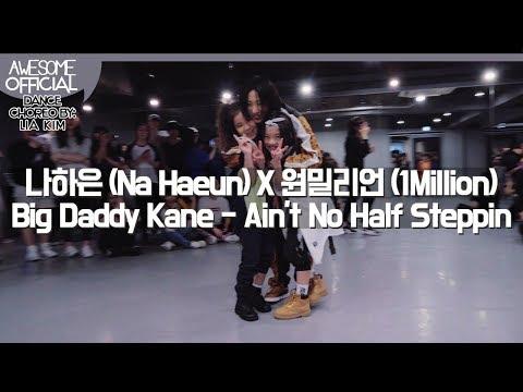 나하은 (Na Haeun) X 원밀리언 리아킴 (1 Million Lia Kim) - Ain't No Half Steppin 댄스
