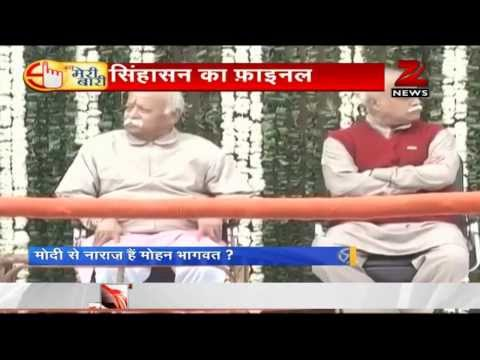 RSS can`t chant `NaMo, NaMo`: Bhagwat to cadre