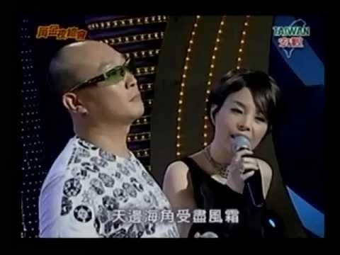 黃金夜總會 - 江淑娜+郭桂彬- 世間情