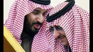 أخبار عربية - بالفيديو.. الأمير محمد بن نايف يبايع الأمير محمد بن سلمان ...