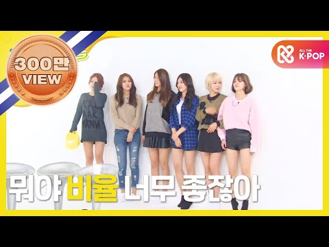 주간아이돌 - 173회 AOA 방송댄스왕 /AOA Dancing Queen