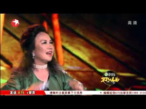 高清:《不朽之名曲》苏芮专场 苏芮演唱经典歌曲《奉献》