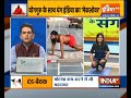 Dand baithak is very effective in increasing height, know the correct way from Swami Ramdev  - 07:26 min - News - Video