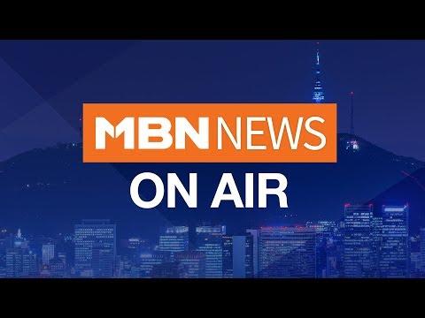 [MBN LIVE/아침&매일경제] 아침&매일경제 - 2018.6.19 (화)