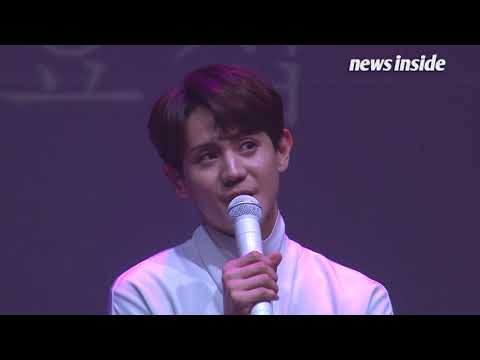 "[SSTV] 양요섭(Yangyoseob) ""용준형 조언 컸다… 고마워"""
