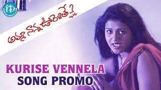 Amma Nanna Oorelithe Movie  -  Kurise Vennela Song Promo