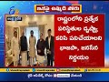 Jana Sena and BJP To Work Jointly In AP!