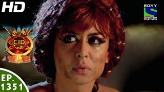 CID - सी आई डी - Rahasyamayi Box - Episode 1350 - 5th June, 2016
