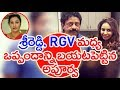 Artiste Apoorva reveals RGV-Sri Reddy  Deal