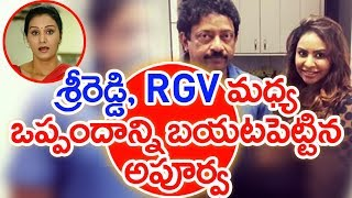Artiste Apoorva reveals RGV-Sri Reddy Deal..