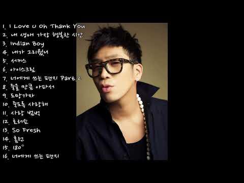 MC몽 - 추천곡&인기곡 16곡 노래 모음♡♥ [반복x2]