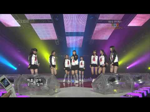 Girls' Generation (SNSD) - KBS Into the New World Live 1080p