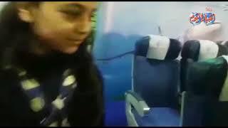 أخبار اليوم | تجربة محاكاة.. طائرة مصر للطيران تقلع من معرض الكتاب ...