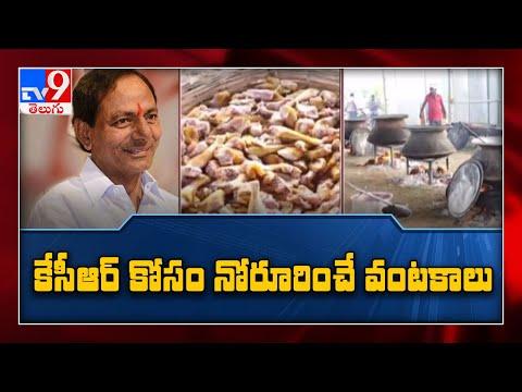 CM KCR to relish 23 varieties of food items at his adopted village Vasalamarri