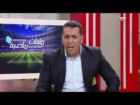 """""""ينعل بو الفلوس""""..فيديو مؤثر للمغربي رشيد الطاوسي يبكي بسبب فريقه الجزائري"""