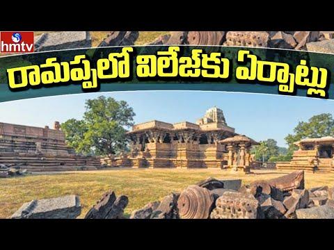 Telangana govt focuses on Ramappa temple