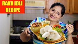 INSTANT IDLI RECIPE | SOOJI IDLI RECIPE BY MY MOM | VEGAN RECIPES