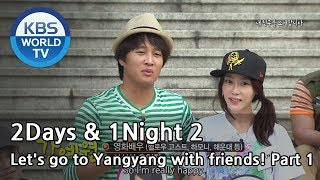 1 Night 2 Days S2 Ep.78