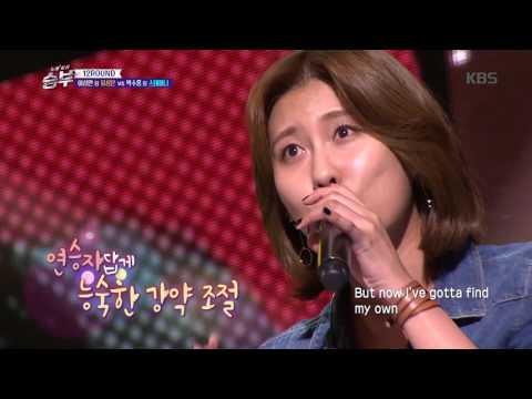 노래 싸움 승부 Singing Battle - 스테파니VS유성은 - Listen. 20170421