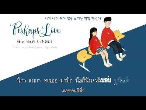 (Karaoke/Thaisub) Eric Nam, CHEEZE(에릭남, 치즈) - Perhaps Love(사랑인가요) (Prod.By 박근태) #MonsterSUB