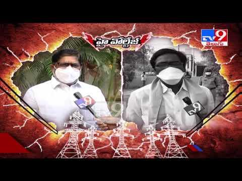 High Voltage: Mallu Bhatti Vikramarka Vs Puvvada Ajay
