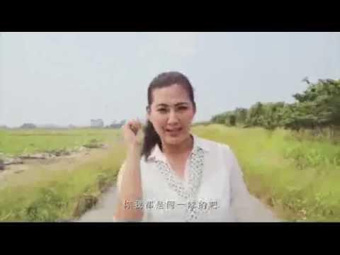 黃韻涵形象廣告─道歉篇