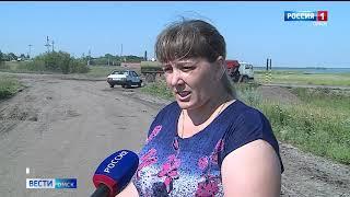 Капитальный ремонт трассы в Москаленском районе, которую постоянно топит местное озеро, практически отрезал от города местных жителей