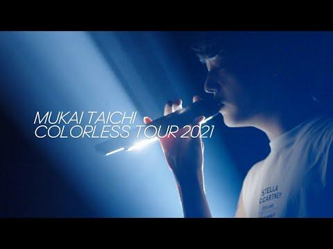 Taichi Mukai / COLORLESS TOUR 2021 at Namba Hatch [For J-LOD LIVE2]