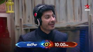 Suma Kanakala Fun & Frustration In Bigg Boss House.....
