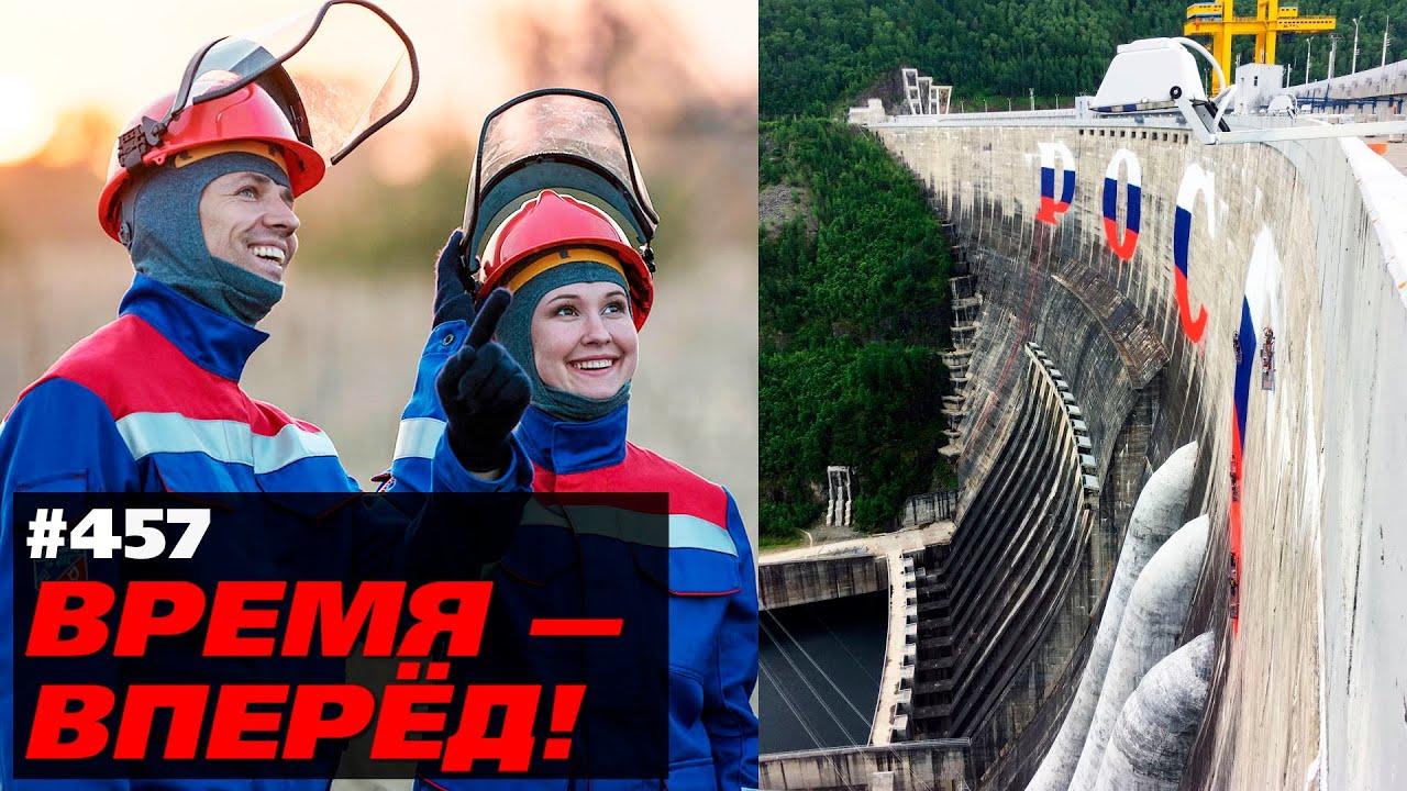 Время пришло. Россия реанимирует грандиозный проект СССР
